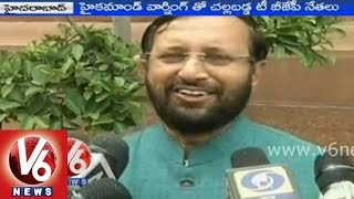Sania Mirza as Brand Ambassador of Telangana - Central leaders of BJP slam state party leaders - V6NEWSTELUGU