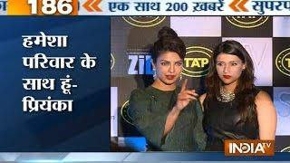 India TV News: Superfast 200 November 26 , 2014 - INDIATV