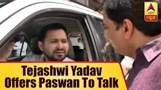 EXCLUSIVE: Tejashwi Yadav offers Paswan to talk, says he never betrayed - ABPNEWSTV