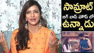 Lakshmi Manchu Making Fun On Samrat In Bigg Boss 2 | TFPC - TFPC