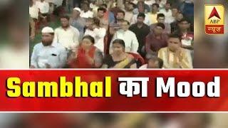 Kaun Banega Pradhanmantri from Sambhal(18.04.2019) - ABPNEWSTV