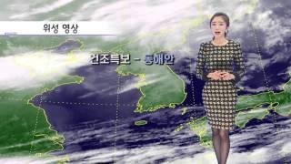 날씨정보 12월 08일 11시 발표