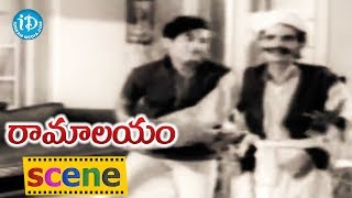 Ramalayam Movie Scenes - Ramana Reddy And Chandra Mohan Comedy || Shobhan Babu - IDREAMMOVIES