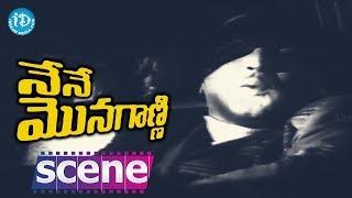 Nene Monaganni Movie Scenes - Shekar Doubts NTR || Sheela || Santha Kumari || Sandhya Rani - IDREAMMOVIES