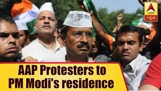 AAP members staging protest march to the Prime Minister's residence in support of Kejriwal - ABPNEWSTV