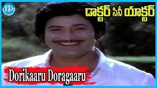 Dorikaaru Doragaaru Song - Doctor Cine Actor Movie Songs - Chakravarthy Songs - IDREAMMOVIES
