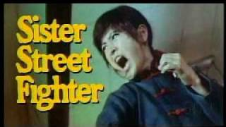 Sister Street Fighter (1974)