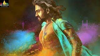 Balakrishnudu Motion Poster | Latest Telugu Movies | Nara Rohith, Regina | Sri Balaji Video - SRIBALAJIMOVIES