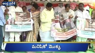 Ghantaaravam 11  HEADS Andhra - ETV2INDIA