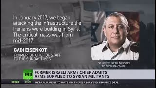 'For self-defense': IDF chief admits Israel supplied Syrian rebels with weapons - RUSSIATODAY