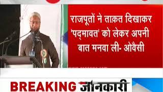 Morning Breaking: AIMIM President Owaisi provokes Muslims in a rally in Aurangabad - ZEENEWS