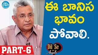 Shantha Biotech Chairman Dr KI Varaprasad Reddy Interview - Part #6  | Business Icons With iDream - IDREAMMOVIES