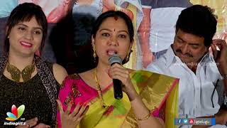 Ammamma Gari Illu Movie Teaser Launch - IGTELUGU