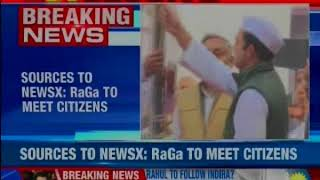 Congress Prez Rahul Gandhi to come regularly to AICC; will sit at his room every Tuesday & Friday - NEWSXLIVE