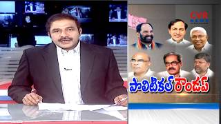 నేతలను టార్గెట్ చేసిన మావోయిస్టులు..| Khammam District Latest Political Updates - CVRNEWSOFFICIAL