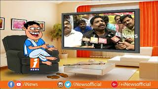 Dada Counter To Buddha Venkanna Over His Comments On Kanna Lakshminarayana | Pin Counter | iNews - INEWS