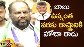 Pandula Ravindrababu Condemns Chandrababu Naidu | Pandula Ravindrababu Joins YCP | Mango News - MANGONEWS