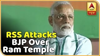 RSS attacks BJP over Ram temple | Master Stroke Full (18.01.2019) - ABPNEWSTV