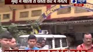 Mumbai: Woman gang-raped by two youths in moving car - ITVNEWSINDIA