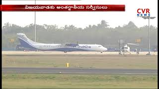 International Fight services to Vijayawada | CVR News - CVRNEWSOFFICIAL