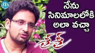 How I Got Cinema Offer - Kushal Kaushik    Sri Sri Movie    Talking Movies With iDream - IDREAMMOVIES