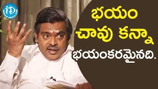 Fear Is Worse Than Death - Lyricist Sirivennela Seetharama Sastry | Vishwanadh Amrutham - IDREAMMOVIES