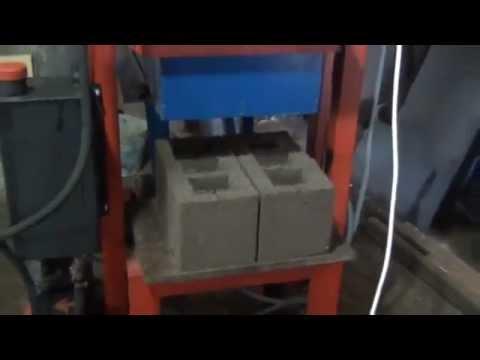 Оборудование для производства шлакоблока и тротуарной плитки.Лидер-2.Количе