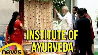 PM Modi Unveils the Plaque of All India Institute of Ayurveda in Sarita Vihar, New Delhi | MangoNews - MANGONEWS