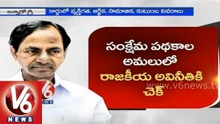 CM KCR plans to implement Telangana Citizen smart card in state - V6NEWSTELUGU