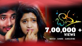 Bava || Latest Telugu Comedy, Feelgood Shortfilm|| Kishore Chunduri ||VJ Aparna||By #KishoreChunduri - YOUTUBE