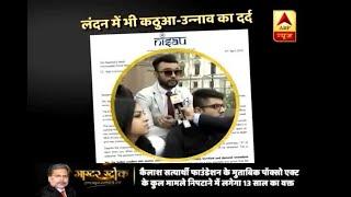 Master Stroke: Indian origin students in London question PM Narendra Modi over heinous Kat - ABPNEWSTV