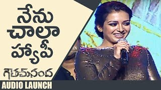 Actress Catherine Tresa Speech @ Goutham Nanda Movie Audio Launch | TFPC - TFPC