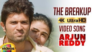 Arjun Reddy Telugu Movie Songs 4K | The Breakup ( Telisene Na Nuvve ) Video Song | Vijay Deverakonda - MANGOVIDEOS