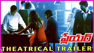 Player Theatrical Trailer – Parveen Raj, Shahy