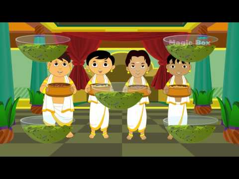 ONASADYA - MALAYALAM  CARTOON  NURSERY  RHYMES - KINGINI CHELLAM