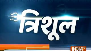 Trishool: Reality Check of Major News Of The Day | 13th December, 2017 - INDIATV