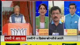 विधानसभा चुनाव में पीएम मोदी और राहुल गांधी आमने सामने || PM Narendra Modi vs Rahulp Gandhi - ITVNEWSINDIA