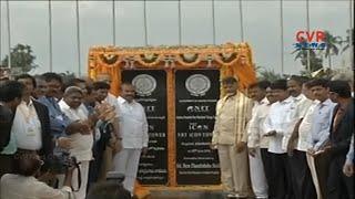 దళిత సంక్షేమానికి నాలుగేళ్లలో 40 వేల కోట్ల రూపాయలు కేటాయించాం | AP CM Chandrababu Naidu | CVR News - CVRNEWSOFFICIAL