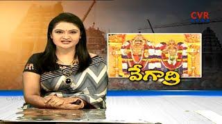 వేగాద్రి...| CM KCR Special Focus on Yadadri Temple Development Works in Telangana | CVR News - CVRNEWSOFFICIAL