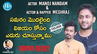 George Reddy Movie Actors Manoj Nandam & Meghraj Exclusive Interview | Talking Movies With iDream - IDREAMMOVIES