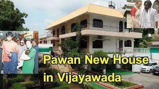 విజయవాడ ఇంట్లో అడుగుపెట్టిన పవన్ | Pawan Kalyan shifts to New House in Vijayawada | CVR News - CVRNEWSOFFICIAL