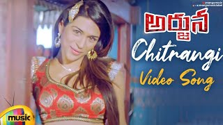 Rajasekhar Arjuna Movie Songs | Chitrangi Video Song | Maryam Zakaria | Kankani | Mango Music - MANGOMUSIC