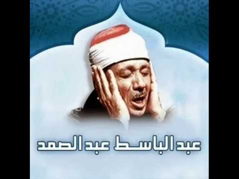 رائعة عبد الباسط النادرة ,,, صوت السماء