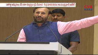 Union Minister Prakash Javadekar Inaugurated NIT New Academic Buildings in Warangal | CVR News - CVRNEWSOFFICIAL
