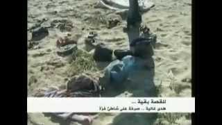 « بروباجاندا» الإمارات والسلطة الفلسطينية تحرمان عائلة هدى غالية من تلقي المساعدات!