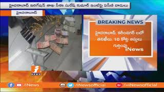 ACB Raids On Irrigation Department CE Suresh Kumar House | 10 Crore Assets Identified | iNews - INEWS