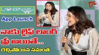 Samantha Launch Laundry Kart Services Mobile App | TeluguOne - TELUGUONE