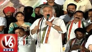 Jairam Ramesh Declares That Pranahitha - Chevella Will Be get National Status - V6NEWSTELUGU