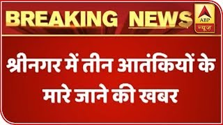 Mujgund encounter: Firing resumes after hours; 3 terrorists gunned down - ABPNEWSTV