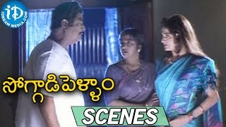 Soggadi Pellam Movie Scenes || Satyanarayana Emotional On Mohan Babu - IDREAMMOVIES